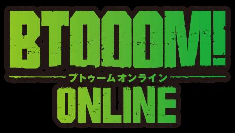 BTOOOM!オンライン